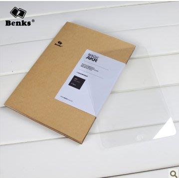Benks ipad mini 1/2/3/4 7.9吋專用 防爆鋼化膜 保護貼 玻璃貼 9H 防刮 耐磨--阿晢3C