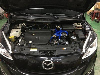 {順加輪胎}SIMOTA CF625-9 碳纖維超導流進氣系統 新馬5 馬3 2.5專用 另有原廠交換型 香菇頭 集氣箱