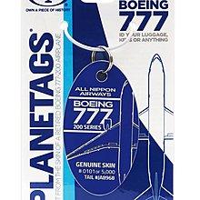 DZ東洲模玩館美國Planetags鑰匙扣行李牌掛件 波音777 ANA全日空航空 飛機蒙皮