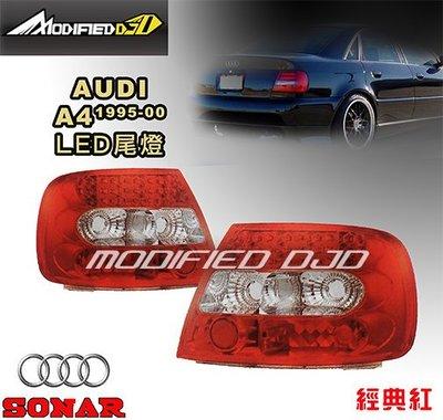DJD Y0572 AUDI A4 95-00年 經典紅 LED尾燈