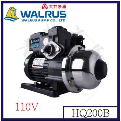『青山六金』附發票 大井 HQ200B 1/4HP 110V 電子穩壓加壓機 加壓馬達 非KQ200 抽水機 噴水機
