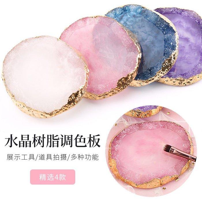 可可小鋪-美甲調色盤樹脂瑪瑙片彩繪暈染盤水晶大理石紋成品甲片展示板工具