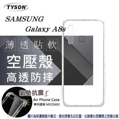 【愛瘋潮】Samsung Galaxy A8s 高透空壓殼 防摔殼 氣墊殼 軟殼 手機殼