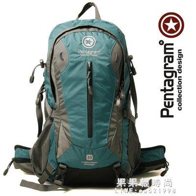 Pentagram五角星 戶外運動雙肩登山包徒步旅行背包 PM01
