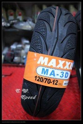 雄偉車業 MAXXIS MA3D 120/70-12 1400元含安裝+氮氣 B02 ML50 M6029 BT30 可以參考
