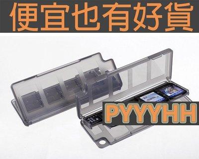 PSV卡盒大卡盒10合1 卡帶盒遊戲記憶卡盒PSV 配件現貨