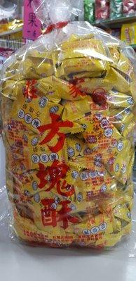**幸福餅乾屋**莊家~鹹蛋黃方塊酥~3000公克~量販包/量販價~另有原味方塊酥~