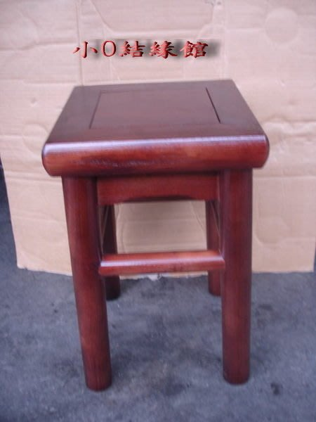 小o結緣館仿古傢俱................四方厚面高腳椅30x30x48(榆木)