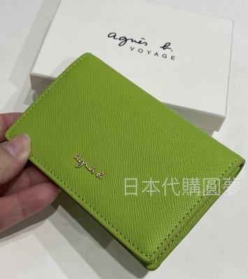 全新 agnes b. 綠色 立體 金色 logo 小b. 薄型 防刮 名片夾 證件夾 卡夾 牛皮 保證真品 正品 翻蓋 台北市