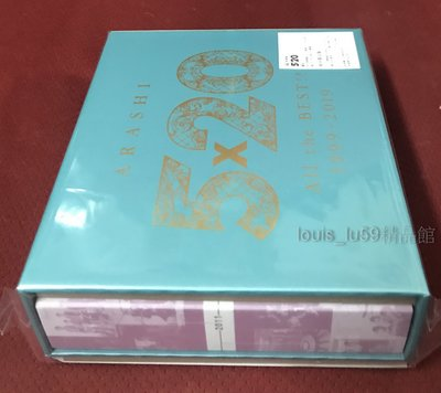 嵐Arashi 5×20 All the BEST 1999-2019【台版4 CD+DVD初回限定盤2】演唱會精彩集錦