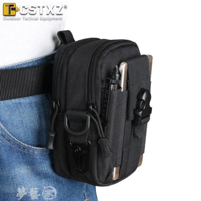 戰術包 戶外腰包男士多功能手機包休閒迷彩穿皮帶斜跨單肩小戰術實用掛包