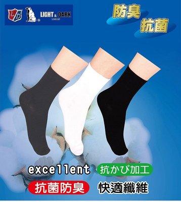 【e`Best 貝絲特彈性襪】抗菌防臭健康機能寬口襪 [6入組]