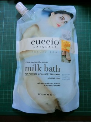 CUCCIO美國專業美甲品牌牛奶浸泡浴粉Milk Bath with Milk &Honey 32 oz.