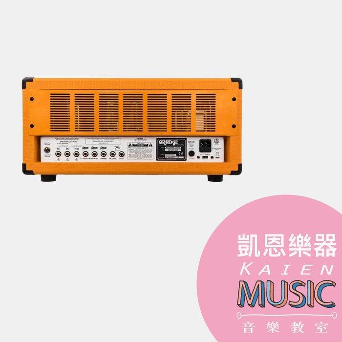 『凱恩音樂教室』免運優惠 Orange 經銷商 英國廠 RK100 MKIII 橘 100W RK 100
