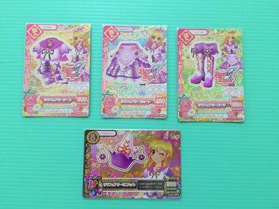 偶像學園❦第3季第2彈‥MPR‥紫丁香仙子‥星宮莓(4張) (如圖示)