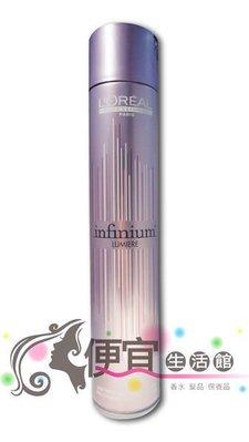 便宜生活館【造型品】萊雅 L OREAL  無限定型噴霧   500ml  特價500  髮根蓬鬆珍珠光澤感