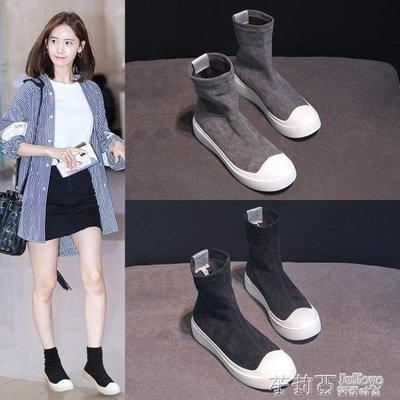 YEAHSHOP 彈力襪子鞋女學生韓版百搭平底休閒英倫瘦瘦腿短筒襪靴25967Y185
