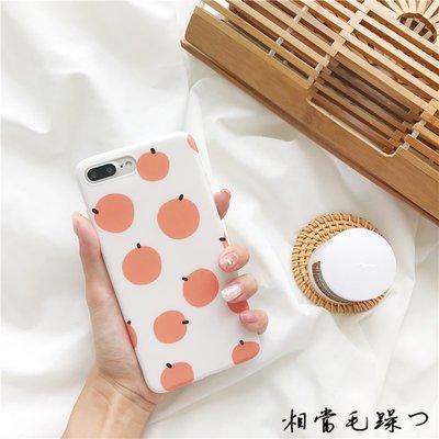 蘋果X手機殼ins橘子iPhone8plus韓國網紅同款7P硅膠全包6S女款軟蘋果手機殼