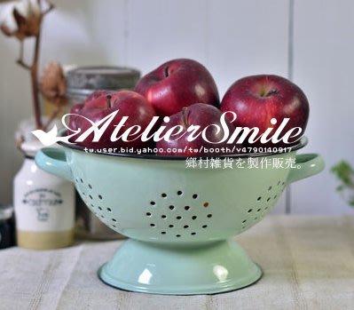 [ Atelier Smile ]  鄉村雜貨 復古 搪瓷 美國PARK HILL瀝水籃 蔬果籃 (現+預)