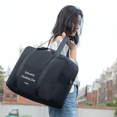 手提折疊拉桿包 拉桿包 行李袋 旅行袋 手提袋 收納包 收納袋 肩背包 大容量 登機包 單肩 ♣生活職人♣ 【L135】