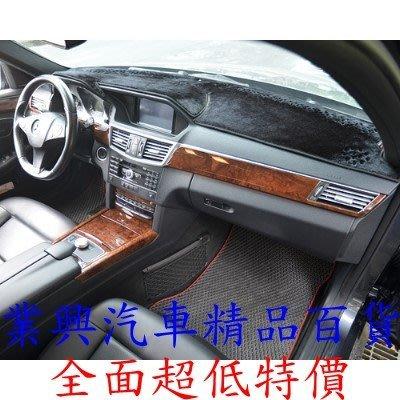 LEXUS ES350 2012/7-18/5月  愛車美儀表板避光墊 台灣製 隔熱 (1E29-M)