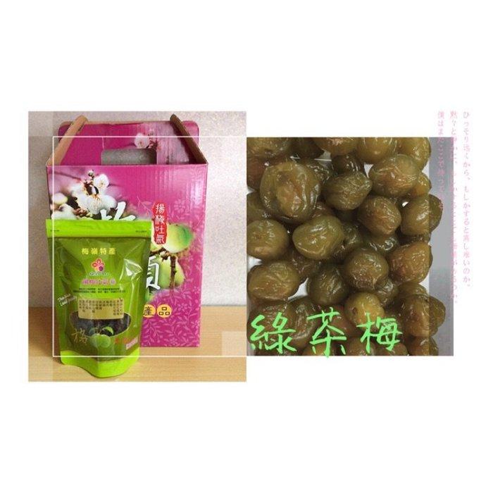綠茶梅 (罐裝) 茶梅 揚梅吐氣
