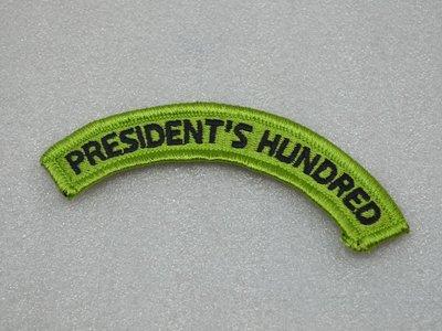 美國陸軍 總統射擊比賽優勝/President's Hundred 徽章/臂章 彩色