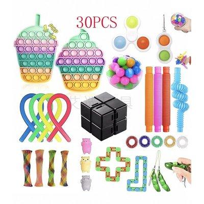 Dimple fidget push pop it top toy set popit解壓手指陀螺玩具