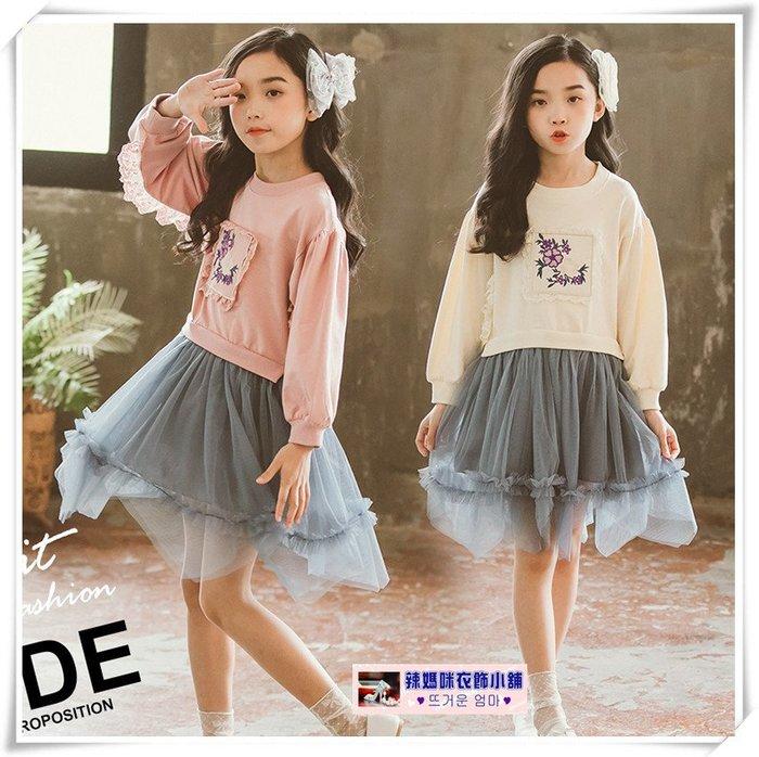 •*~ 辣媽咪衣飾小舖 ~*•❤童裝系列❤X080244韓版大童時尚小小層次感網紗拼接假二件公主裙洋裝
