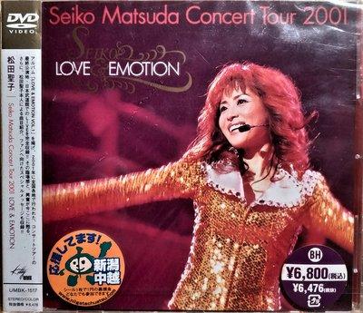松田聖子-Seiko Matsuda Convert Tour - 2001 LOVE & EMOTION - 全新未拆