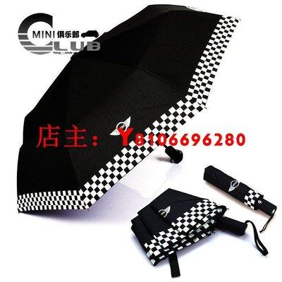 【小麗的店】BMW寶馬迷你MINI cooper雨傘 折疊傘 格子自動開收傘 防曬雨天必備 遮陽傘 遮雨傘 太陽傘