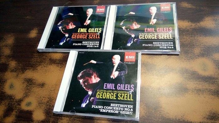 好音悅 2088 Gilels 吉利爾斯 Szell Beethoven 貝多芬 鋼琴協奏曲 全集 3CD EMI 日版