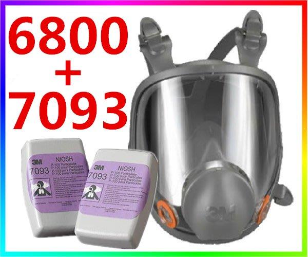{CF舖}3M 6800+7093雙罐全罩式防毒面具(三件組)(粉塵 棉塵 異味 濾毒罐 3M防毒面具 5N11)