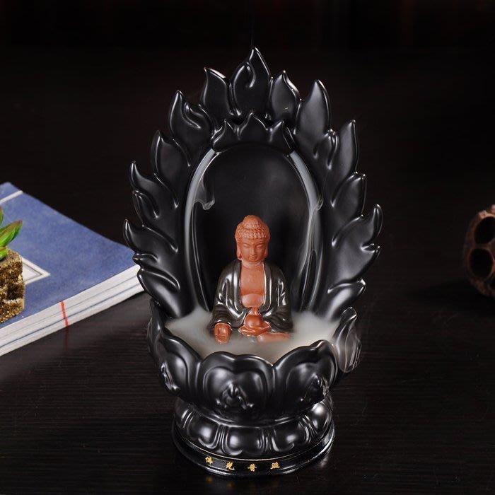 陶瓷倒流香爐創意擺件大號禪意蓮花觀音如來檀香熏香爐到流香供佛
