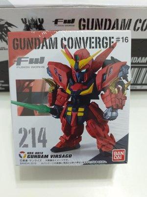 免運~FW GUNDAM CONVERGE 214