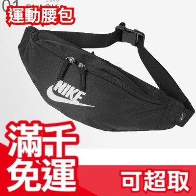 日本正版 NIKE 運動 腰包 籃球包 健身房 出國 旅遊 配件包 黑色 雜誌款❤JP Plus+