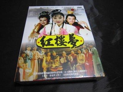 全新台劇《紅樓夢》DVD (全73集) 張玉嬿 鄒琳琳 徐貴櫻 張瓊姿 湯蘭花 劉瑞琪 劉德凱