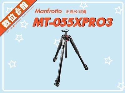 【免運費【正成公司貨】Manfrotto 曼富圖 新055系列 MT055XPRO3 三腳架