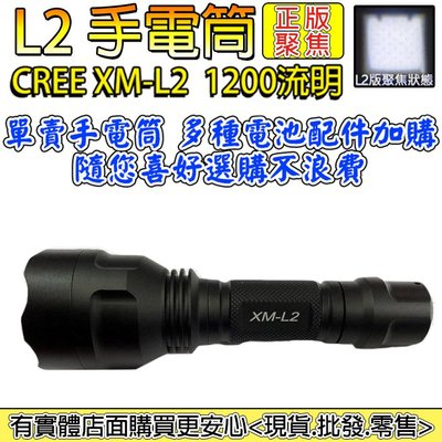 27025A-興雲網購【單賣手電筒】美...
