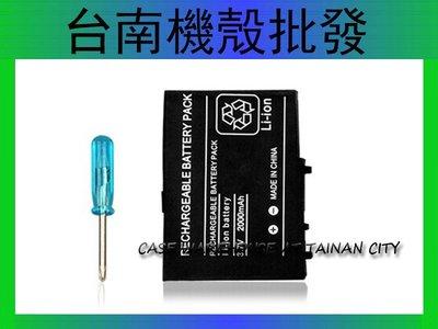 任天堂 NDSL NDS lite 專用電池 IDSL 電池 nds lite 電池  NDSL主機電池 送螺絲刀 現貨