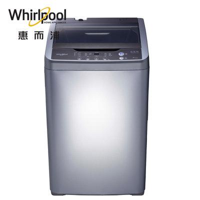 *可議價*Whirlpool 惠而浦 7KG 定頻直立式洗衣機 WM07GN