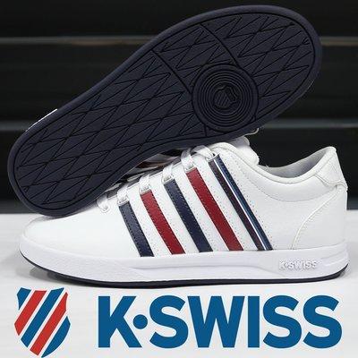 鞋大王K-SWISS 05117-119 白×藍×紅 COURT PRO 皮質休閒運動鞋#記憶鞋墊#免運費#831K