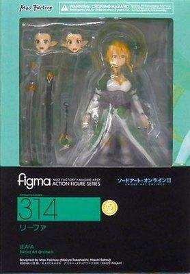 日本正版  figma 刀劍神域 SAO 莉法 可動 模型 公仔 日本代購