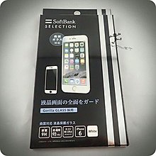 SoftBank Selection APPLE iPhone 6 iPhone 6s Gorilla Glass SCREEN PROTECTOR White