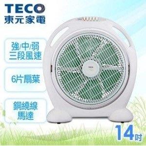 ☎『高雄實體店面』原廠公司貨【TECO 東元】14吋機械式箱扇 (XA1449AA)