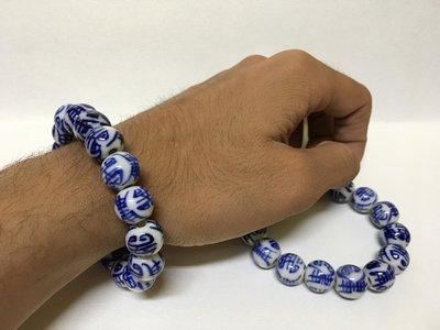 泰國清萊 手工青花瓷 手珠