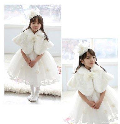 ♥萌妞朵朵♥ 雪白氣質 兒童禮服蝴蝶結 披風披肩 洋裝毛披肩 小外套