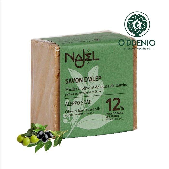 Najel【12%月桂油阿勒坡手工古皂170g】馬賽皂的始祖Aleppo Soap《歐丹尼》
