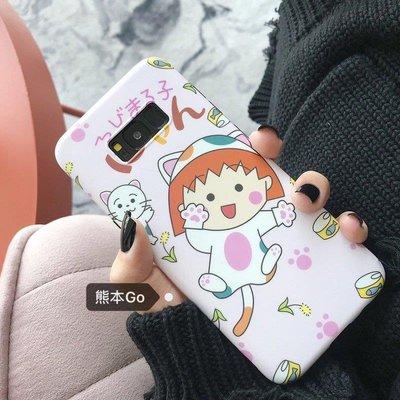 ZIHOPE 三星手機殼 手機套 可愛少女粉色小丸子三星S8+手機殼S9軟殼NOTE9卡通全包殼NOTE8/S8ZI812