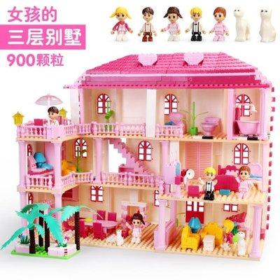 組裝積木女孩別墅積木兼容公主城堡拼裝益智7女童玩具6-10-12周歲wy